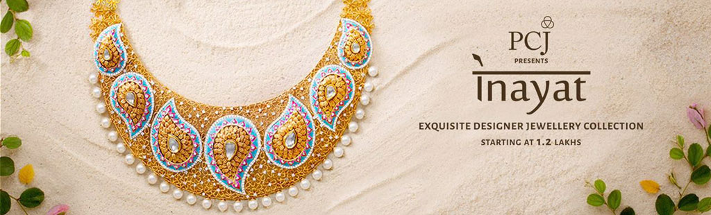 Belon Wale Dinesh Jewellers Best Gold And Diamond Jewellery